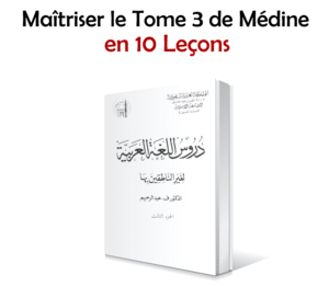 tome3-300x261
