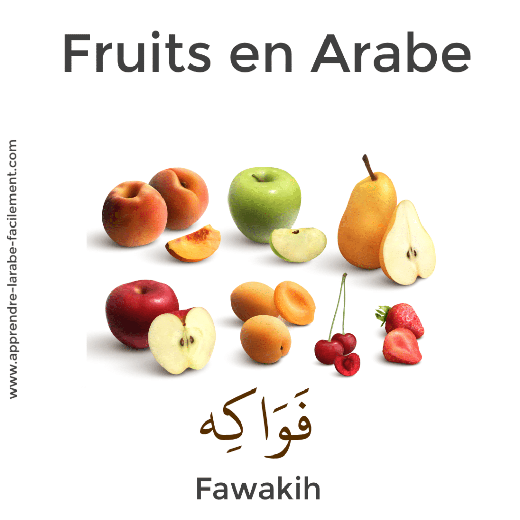fruits en arabe