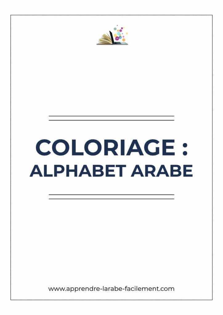 Alphabet Coloriage Couverture